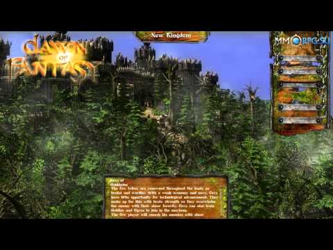 Dawn of Fantasy - Видео-обзор via MMORPG.SU