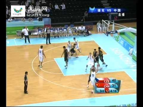 2011 Shenzhen Universiade Men Basketball Group A: Czech 75-55 China