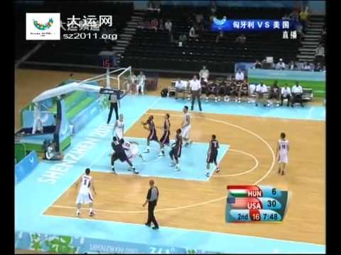 2011 Shenzhen Universiade Men Basketball Group D: Hungary 53-102 USA [Video #1]