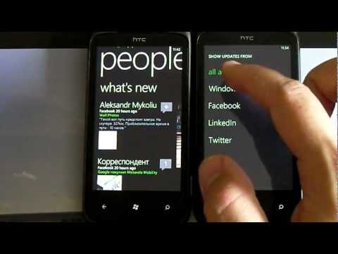 Обзор Windows Phone Mango beta 2, 7712, часть 2/3